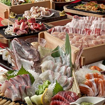 さつまキング 博多駅筑紫口店のおすすめ料理1