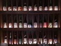 こだわりの『日本酒』が勢ぞろい♪