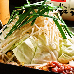 新世界もつ鍋屋 直営 京橋店のおすすめ料理1