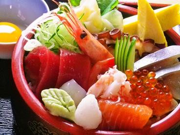 誠寿司 川下店のおすすめ料理1