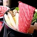 料理メニュー写真国産牛すきやき(※二人前より注文可)