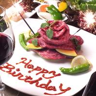 【焼肉で誕生日のお祝い♪】