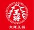 大阪王将 ティオ舞子店のロゴ