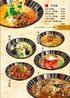 中華料理 華龍のおすすめポイント1