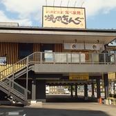 焼肉 きんぐ 岡山大供店の雰囲気3