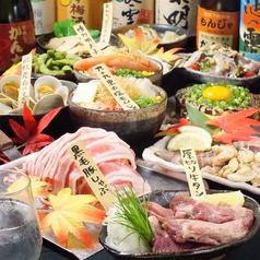 もんじゃ かん太 船橋本店のおすすめ料理1