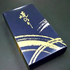 海苔(箱入り:半きり6枚x3袋)