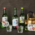 浜焼き・韓国料理にベストマッチなチャミスルを5種・JINROのお酒を豊富にご用意しております♪韓国ドラマでも流行ったチャミスルを是非!ビールとチャミスルであの有名な爆弾酒もできちゃいます!