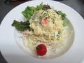 料理メニュー写真自家製ポテトと生ハムのサラダ