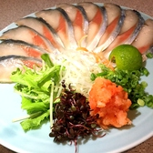 伊勢屋 辻堂のおすすめ料理2