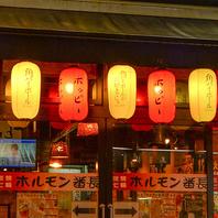上野で人気☆ホルモン専門店のホルモン焼肉!