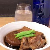 串揚げ酒場 大和食堂のおすすめ料理3