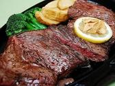 JUMBO STEAK HAN'S ハンズ 石垣店のおすすめ料理3
