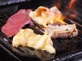 ホルモン焼居酒屋 げんこつ 帯山本店のおすすめ料理2