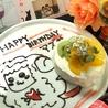 路地裏ビストロ&鉄板焼 羊の家 堺東店のおすすめポイント2