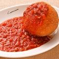 料理メニュー写真元祖 シチリア風 ライスコロッケ、ミートソースがけ