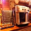 コーヒーメーカー導入♪平日限定で、無料でのホットコーヒーサービスをしております☆※セルフサービスに限る