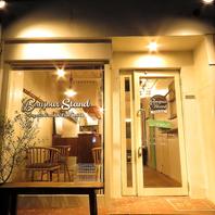 街外れの小さなレストラン。居心地◎の通いたくなるお店