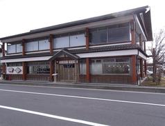 お食事処 やまへい 軽井沢店の写真