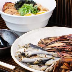 麺や 幸村 小田急相模原店の写真