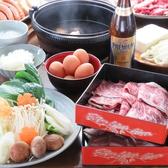 しゃぶ太郎 綾瀬市のおすすめ料理2
