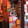 手造り感あふれるお店のこだわり空間。アットホームな雰囲気で暖まってくださいね