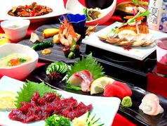 寿司馬刺 憲五百 けんごひゃくのおすすめ料理1