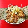 料理メニュー写真ぷるんぷるん飯