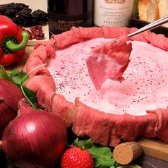 焼肉バル Asobiのおすすめ料理1