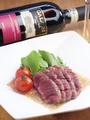 料理メニュー写真牛フィレ肉の香味焼き
