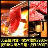 炙り旬 札幌 南3条本店特集写真1