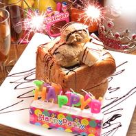 ◆メッセージ入りハニートーストプレート1000円◆