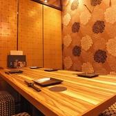 女子会や合コン、友人や同僚との飲み会などにオススメの、6名様用完全個室。皆様でゆったりと会話やお食事をお楽しみください♪当店では寿司や焼き鳥、ステーキなど旬の食材を使用した逸品料理や、和食との相性◎の銘柄日本酒・焼酎をはじめとしたドリンクを多数揃えておりますので、是非ご賞味ください♪