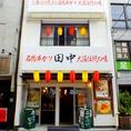 札幌市営地下鉄南北線平岸駅下車徒歩1分の好立地◎ 個室完備◎