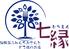 ふれんちおでんとどて焼きの店 七縁 南海難波店のロゴ