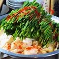 料理メニュー写真和牛もつ鍋(正油/味噌/塩)