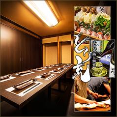 比内地鶏と個室 とり充 田町店の写真