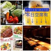 土間土間 京橋店の写真