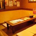 周りに人にはこっそり内緒で・・・。浦和の焼き鳥居酒屋でゆっくり飲み放題がおすすめ!掘りごたつ・座敷・個室もご用意できます。