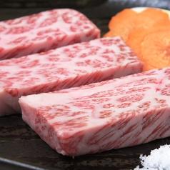焼肉まっちゃんのおすすめ料理1
