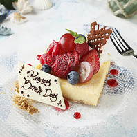 誕生日や記念日にはメッセージプレートを無料贈呈♪