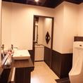 これが居酒屋のトイレ?!驚くほどきれいなトイレになりました