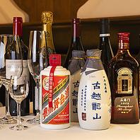 紹興酒や中国酒など四川料理に欠かせないドリンクも充実