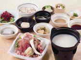 京都 銀ゆば 大宮店のおすすめ料理2