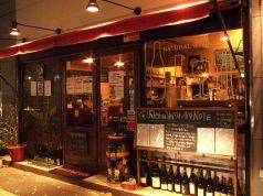 ワイン食堂 NOTEの写真