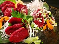 会津桜肉食べ比べ二種盛り合わせ1,280円★