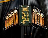 【まずはこの看板を目印に♪】名古屋駅地下ユニモール10番出口から徒歩3分!国際センター1番出口より徒歩2分!富士学園横のビルです。