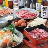 しゃぶ太郎 綾瀬市のおすすめ料理3