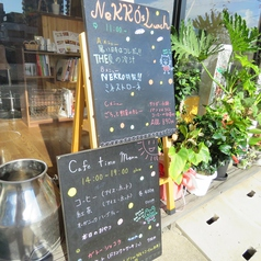 Soupcafe Nekkoの写真
