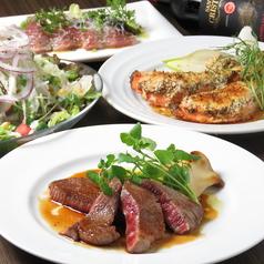 洋食屋Pannonicaのおすすめ料理1